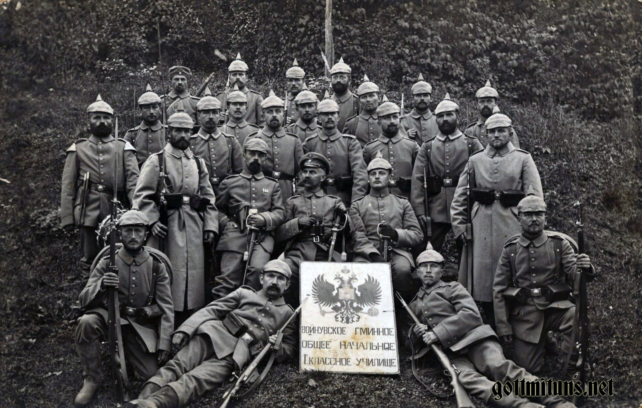 "Language problems"" – German soldiers in Russia, WW1 1914/15 