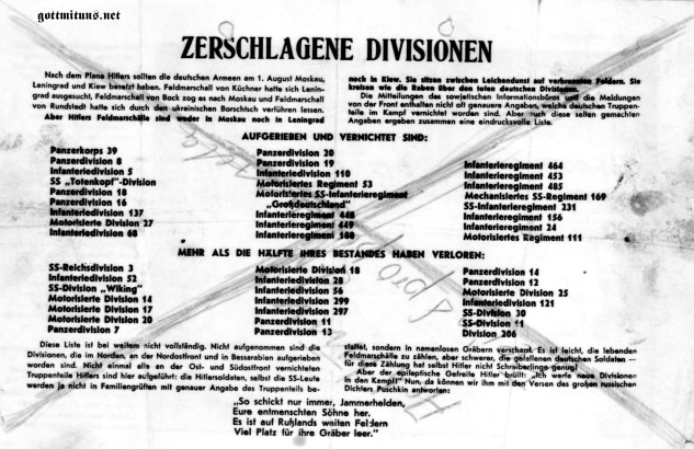Destroyed Divisions! Probably resulted in a big laugh in 1941