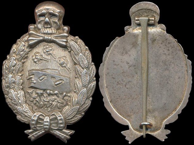 WW1 Panzer Assault Badge.